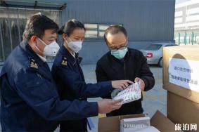 北京境外人员怎么办理健康码 北京健康宝境外版
