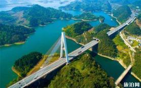 貴州有哪些著名大橋