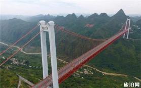 六廣河大橋在哪里 有多高
