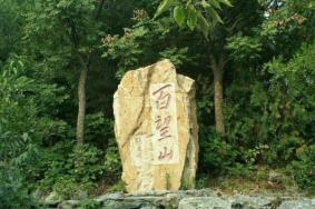 2020?北京百望山森林公園門票交通及景點介紹