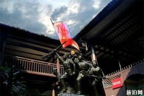 2020莲花县一枝枪纪念馆的故事 一枝枪纪念馆游玩攻略-门票价格
