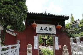 2020萍乡杨岐山风景区游玩攻略 杨岐山景区门票价格-交通指南