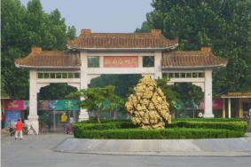 2020濟南動物園門票交通及景點介紹