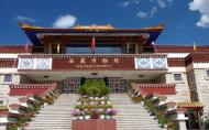 西藏博物館要門票嗎 觀賞指南