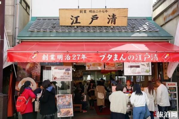 日本中餐廳推薦-營業時間及地址