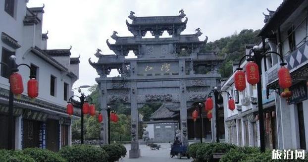 從北京到婺源旅游攻略