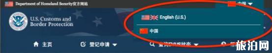 evus登記攻略+流程 evus登記后需要打印嗎