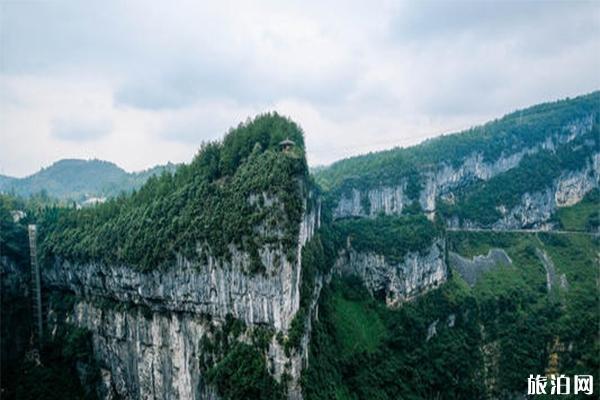 重慶十大名山有哪些