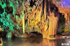 2020安化龍泉洞旅游攻略 龍泉洞門票交通天氣景點介紹