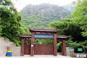 北京上方山國家森林公園介紹 開放時間-門票價格
