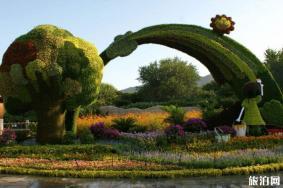 2020北京植物園實名預約時間及預約指南