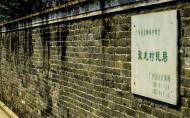 聚龍古村地鐵怎么走 在哪里-要門票嗎