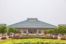 2020隨州博物館開放時間及景區介紹