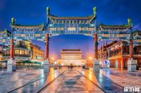 2020北京五一開放景區如何預約-開放時間及門票價格