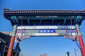 北京南鑼鼓巷五一恢復開放 游玩預約方式