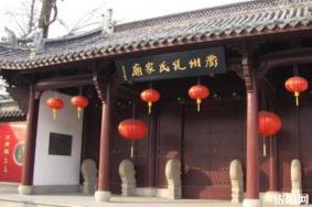 2020衢州孔庙旅游攻略 衢州孔庙门票交通天气景点介绍