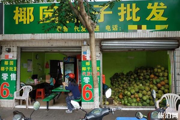 海南椰子多少钱一个 海南椰子怎么吃