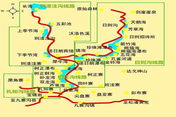 九寨沟十大旅游景点