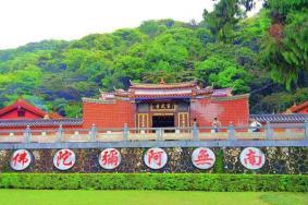 2020梅州灵光寺门票交通及景区介绍