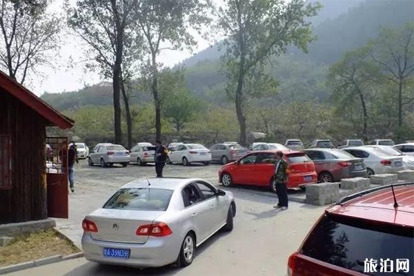 泰山哪里可以停车 停车收费是怎样的-哪些免费
