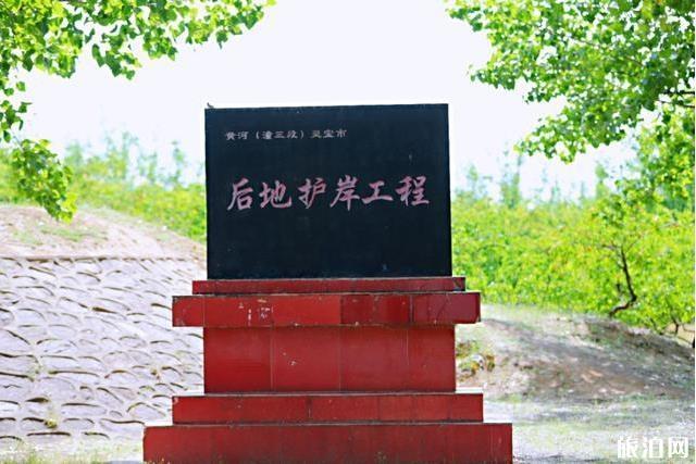 灵宝老城渡口图片 老城渡口美景照片