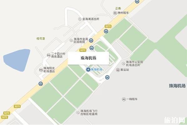 珠海机场停车场收费标准 一天收费多少