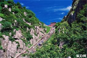 泰山一共有多少景點 泰山景點盤點