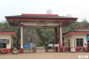 2020邵阳松坡公园旅游攻略 邵阳松坡公园门票交通天气景点介绍