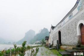 2020新宁刘氏宗祠旅游攻略 新宁刘氏宗祠门票交通天气景点介绍