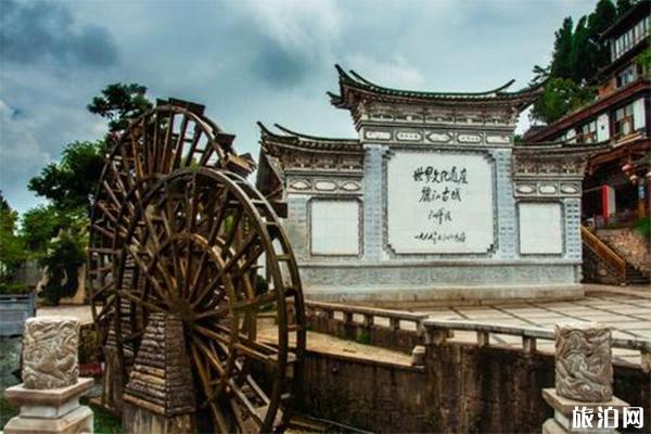 丽江古城旅游景点大全 景区介绍-旅游全攻略