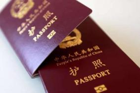 因私护照停办了吗