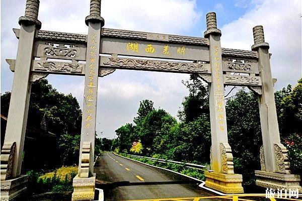 武漢醉美西湖觀光游樂園好玩嗎
