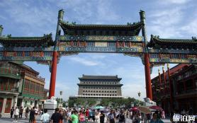 天壇-天橋藝術中心-前門大街一日游