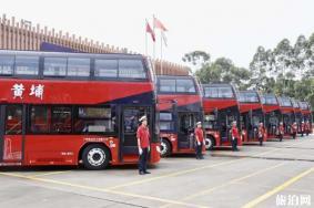 2020广州普通高考英语听说考试附近公交调整信息汇总