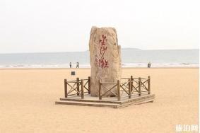 青島金沙灘景區介紹 青島金沙灘游玩項目有哪些