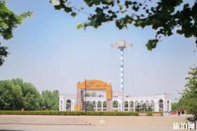 北京朝阳公园有什么好玩的