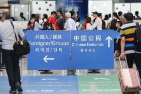 现在有哪些国家公民允许入境中国