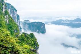 黄鹤桥峰林景区游玩攻略2020