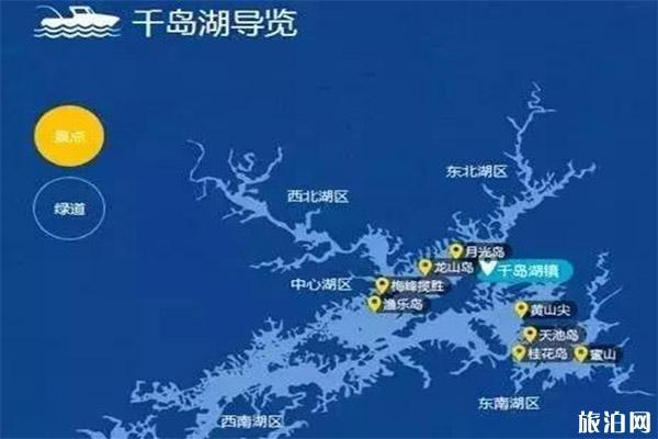 千島湖景點盤點 千島湖島嶼分布地圖-全攻略