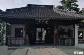 曲水園門票多少錢 上海曲水園好玩嗎