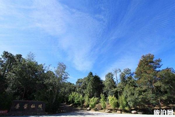 2020新平磨盤山國家森林公園旅游攻略 磨盤山國家森林公園門票交通天氣景點介紹
