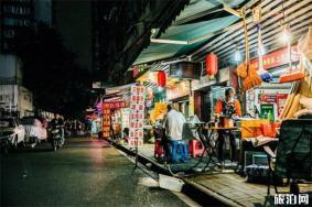 武汉夜市最火爆夜市在哪里