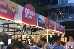 2020上海彩虹嗨市時間和地點和活動介紹