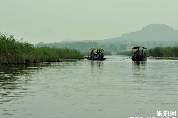 山東四大名湖是哪些