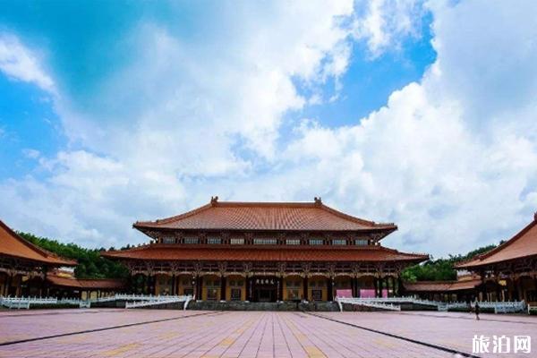 2020佛光祖庭大覺寺門票交通及景區介紹