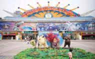 重庆金源方特科幻公园门票多少钱-开放时间及游玩项目介绍