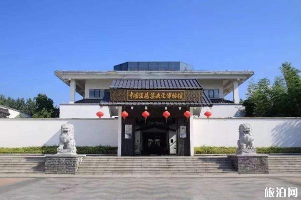 2020中國淮揚菜文化博物館開放時間交通及參觀攻略