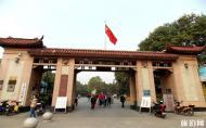 芜湖赭山风景区名称的由来 芜湖赭山风景区怎么样一日游玩