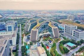 2020上海長寧體育嘉年華夜市時間和地點