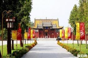 2020太昊陵庙旅游攻略 太昊陵庙门票交通天气景点介绍